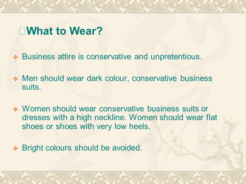 ※What to Wear Business attire is conservative and unpretentious.