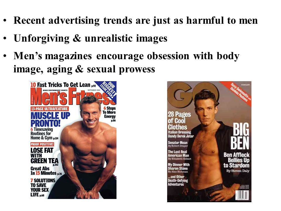 Recent advertising trends are just as harmful to men
