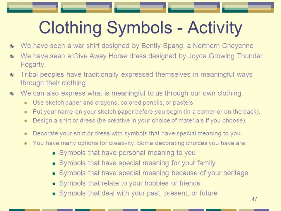 Clothing Symbols - Activity
