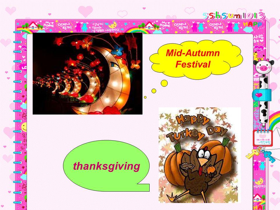 Mid-Autumn Festival thanksgiving