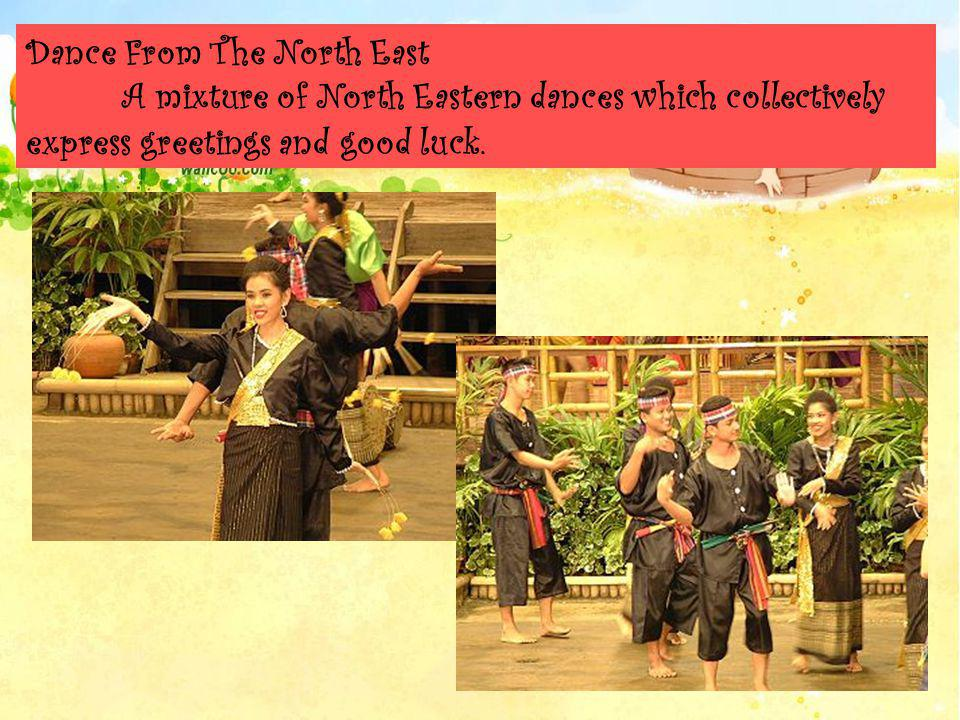 Dance From The North East