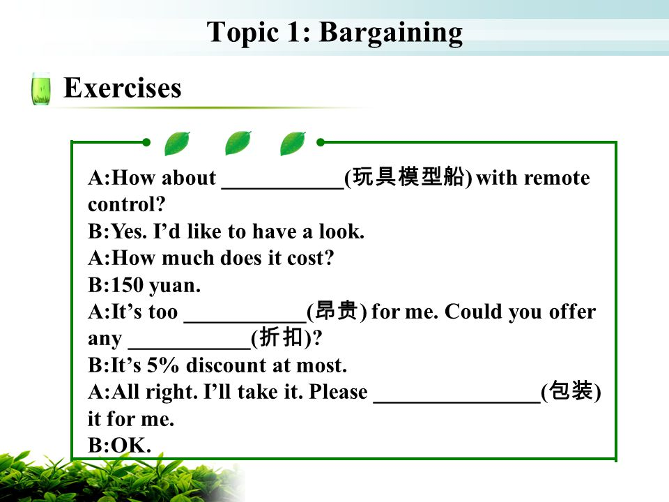 Topic 1: Bargaining Exercises