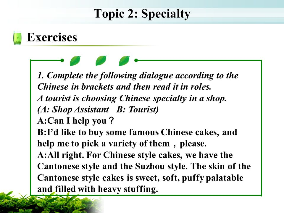 Topic 2: Specialty Exercises
