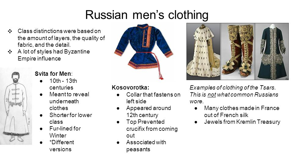 Russian men's clothing