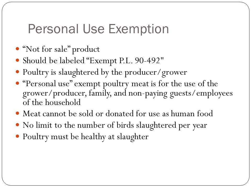 Personal Use Exemption