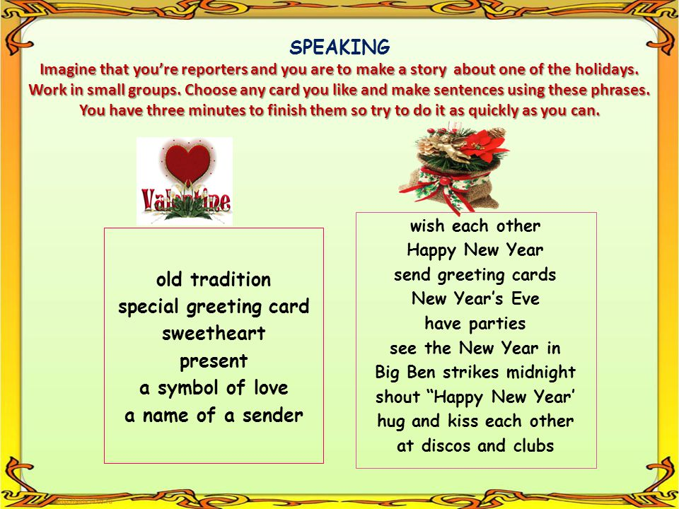 old tradition special greeting card sweetheart present