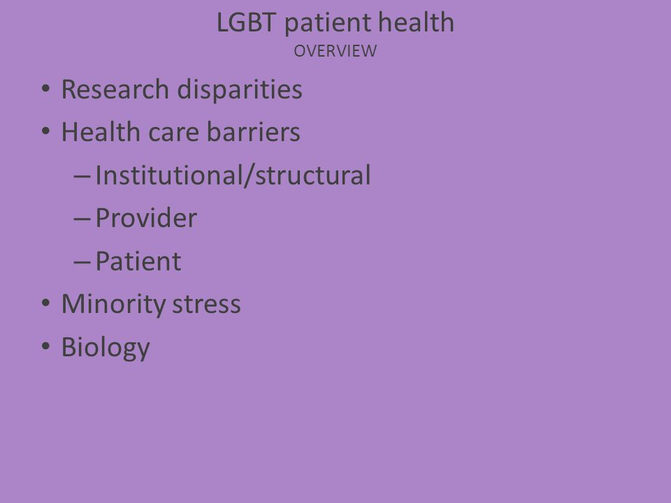 LGBT patient health OVERVIEW