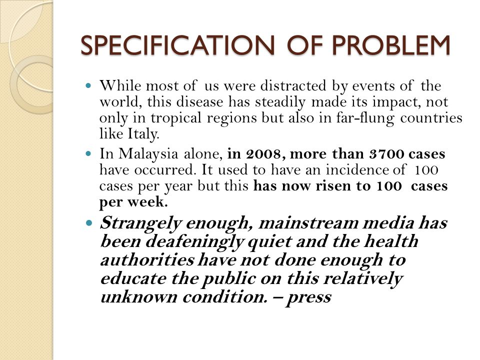 SPECIFICATION OF PROBLEM