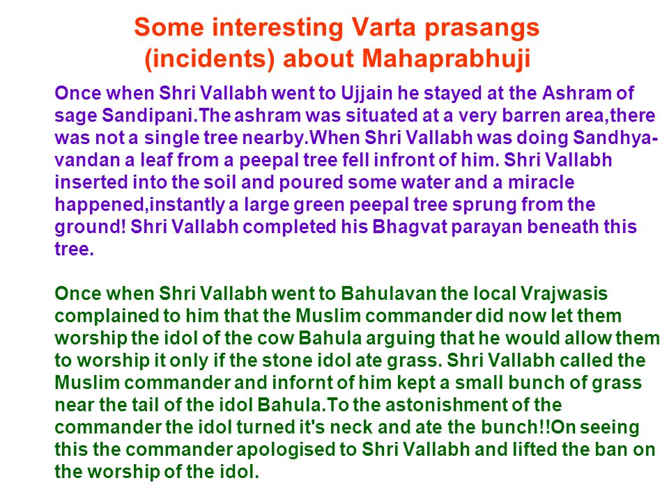 Some interesting Varta prasangs (incidents) about Mahaprabhuji