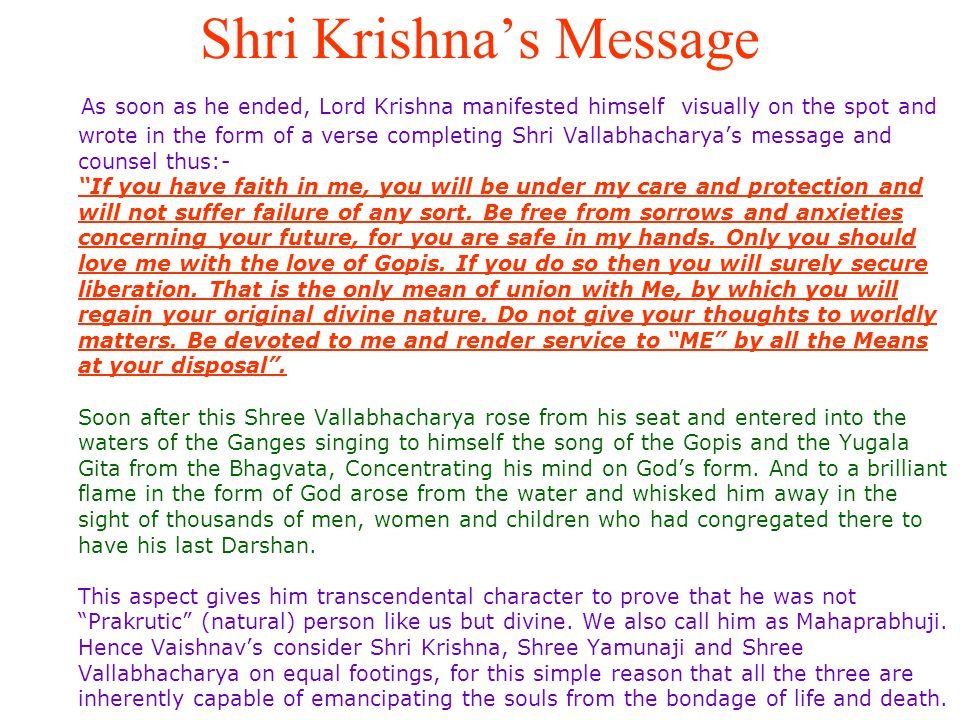 Shri Krishna's Message