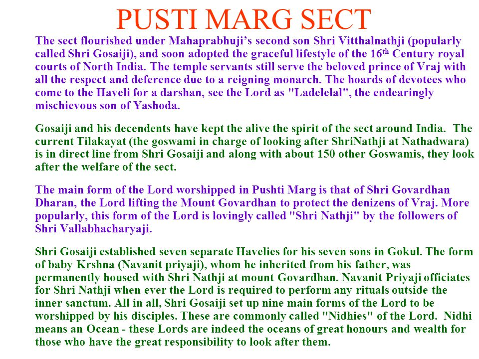 PUSTI MARG SECT