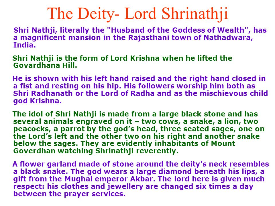 The Deity- Lord Shrinathji