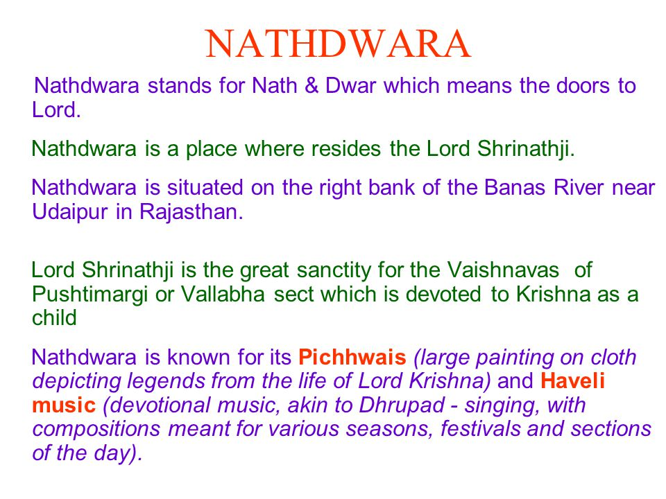 NATHDWARA Nathdwara stands for Nath & Dwar which means the doors to Lord. Nathdwara is a place where resides the Lord Shrinathji.