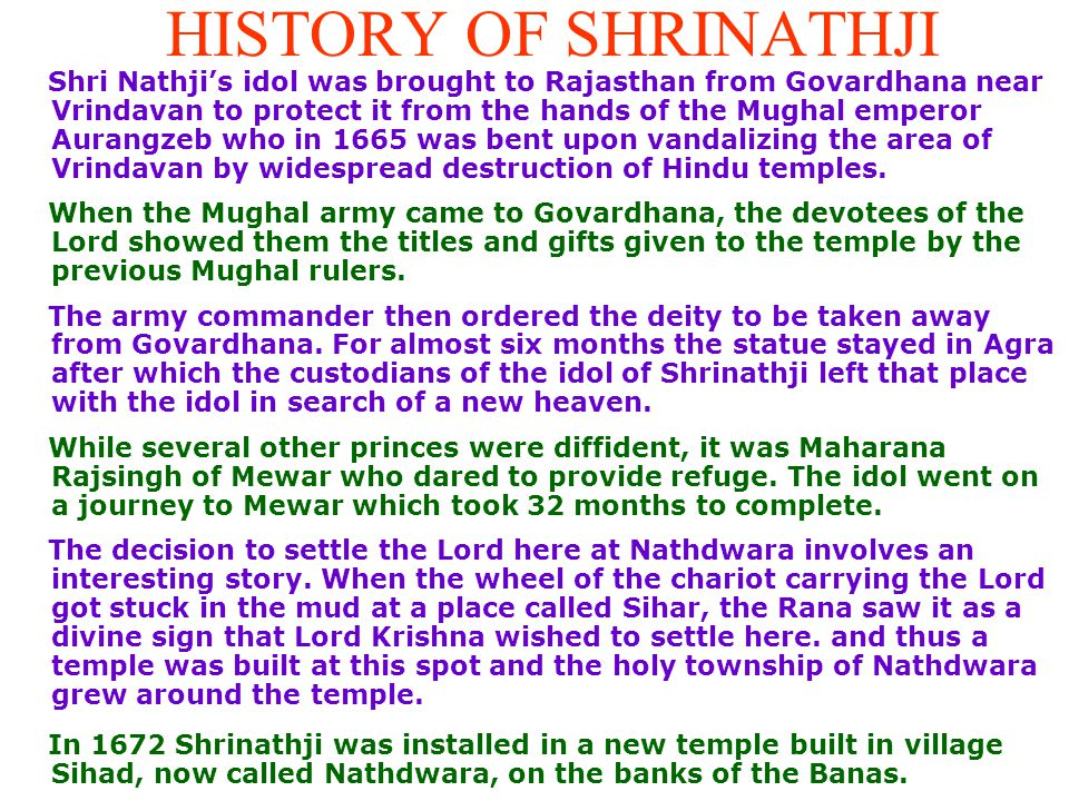HISTORY OF SHRINATHJI