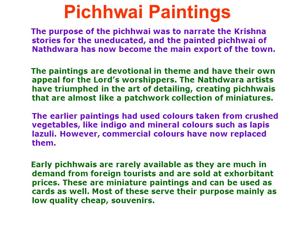 Pichhwai Paintings