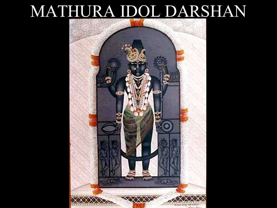 MATHURA IDOL DARSHAN