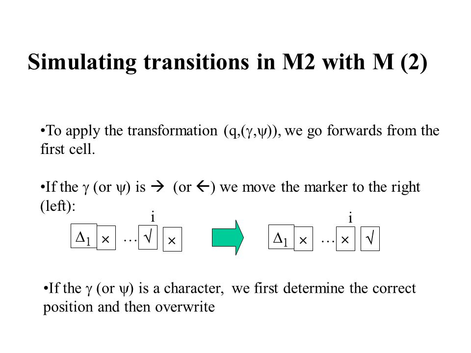 Simulating transitions in M2 with M (2)