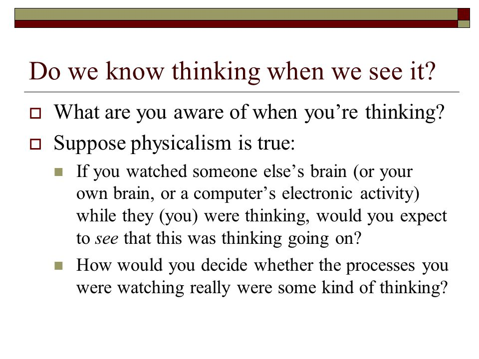 Do we know thinking when we see it