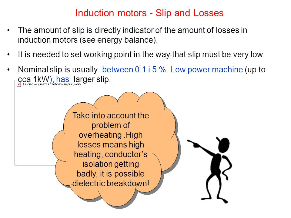 Induction motors - Slip and Losses