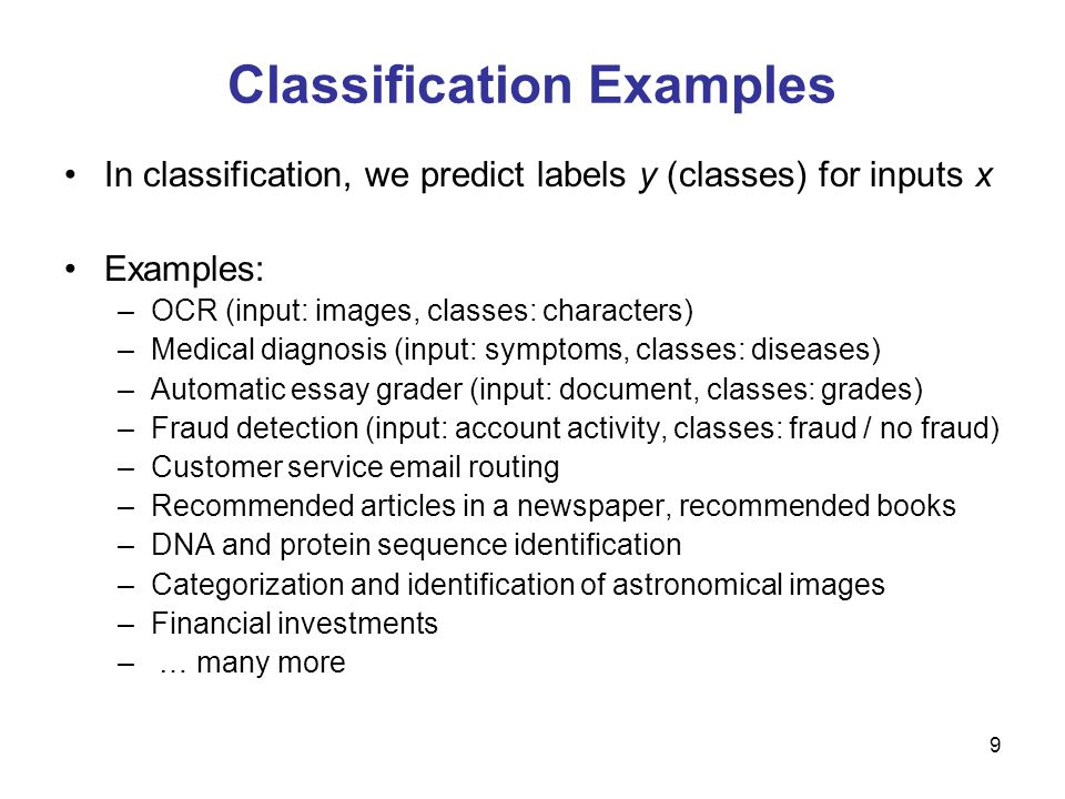 driving classification essay For more ideas on potential classification essay topics, i encourage you to check out some of these classification essay examples then, once you settle on a topic and churn out that first draft, send it over to the talented editors at kibin.