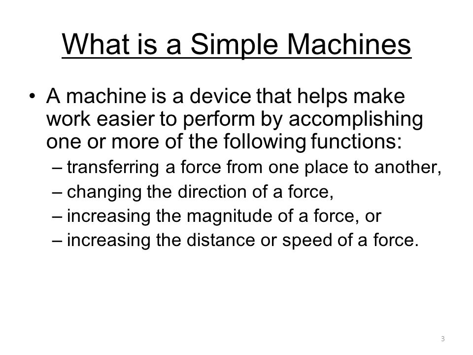 What is a Simple Machines