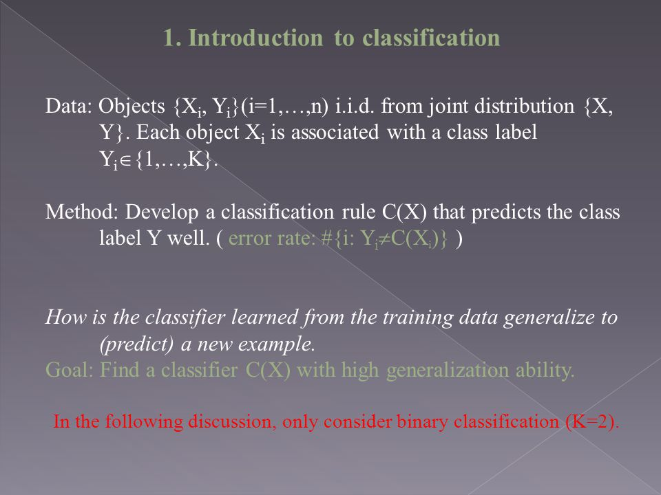 1. Introduction to classification