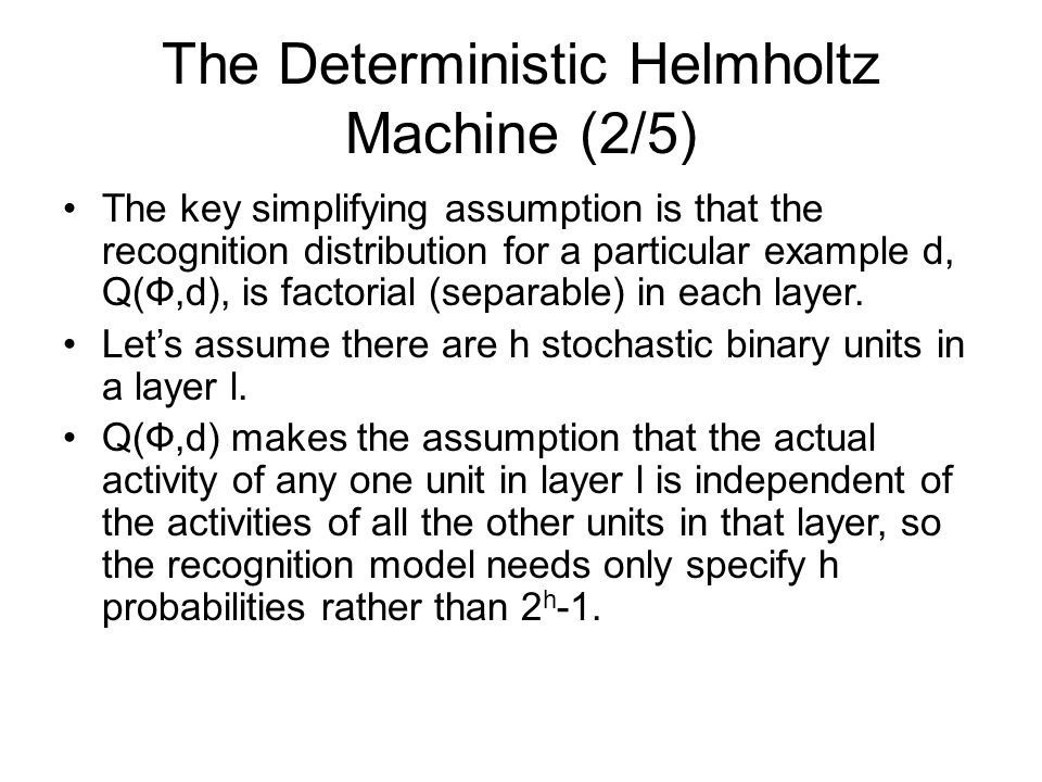 The Deterministic Helmholtz Machine (2/5)
