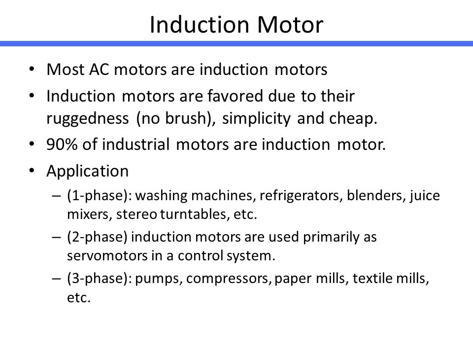 Induction Motor Most AC motors are induction motors