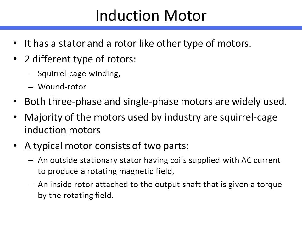 Induction Motor It has a stator and a rotor like other type of motors.
