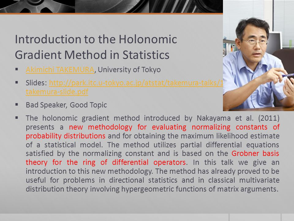 Introduction to the Holonomic Gradient Method in Statistics
