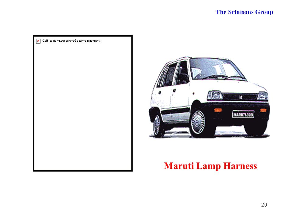 The Srinisons Group Maruti Lamp Harness