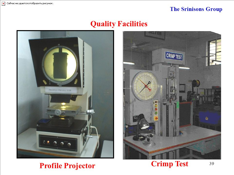 Quality Facilities Crimp Test Profile Projector