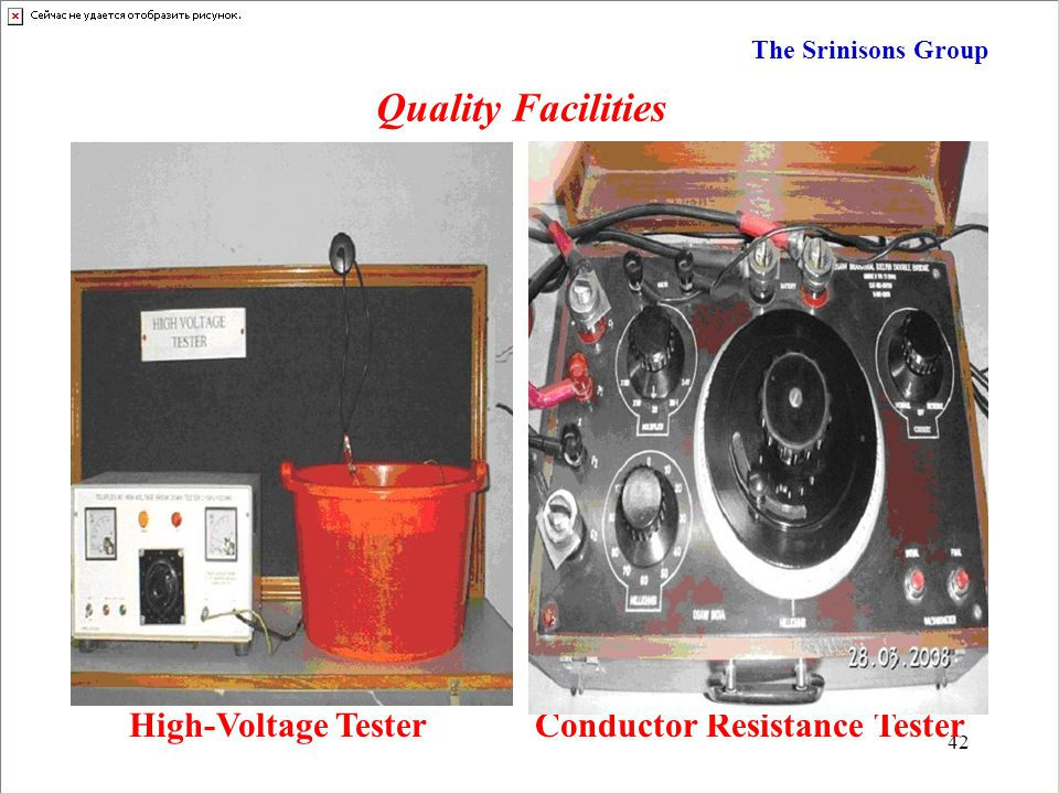 Conductor Resistance Tester