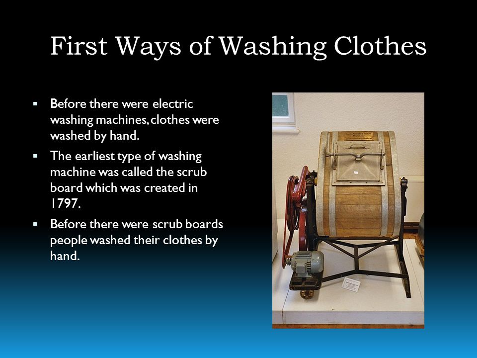 First Ways of Washing Clothes