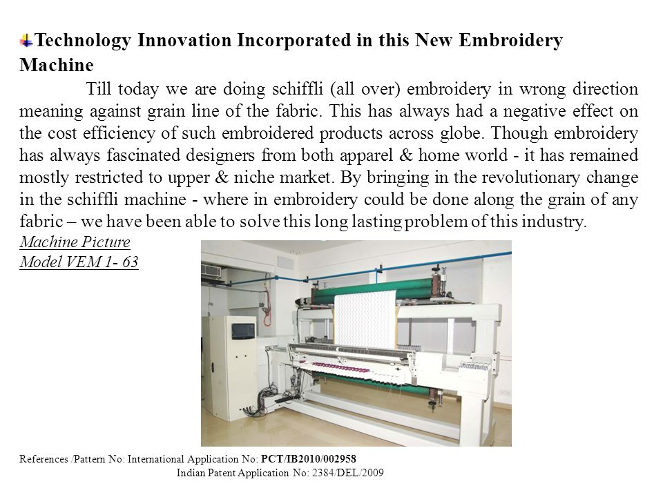 Technology Innovation Incorporated in this New Embroidery Machine