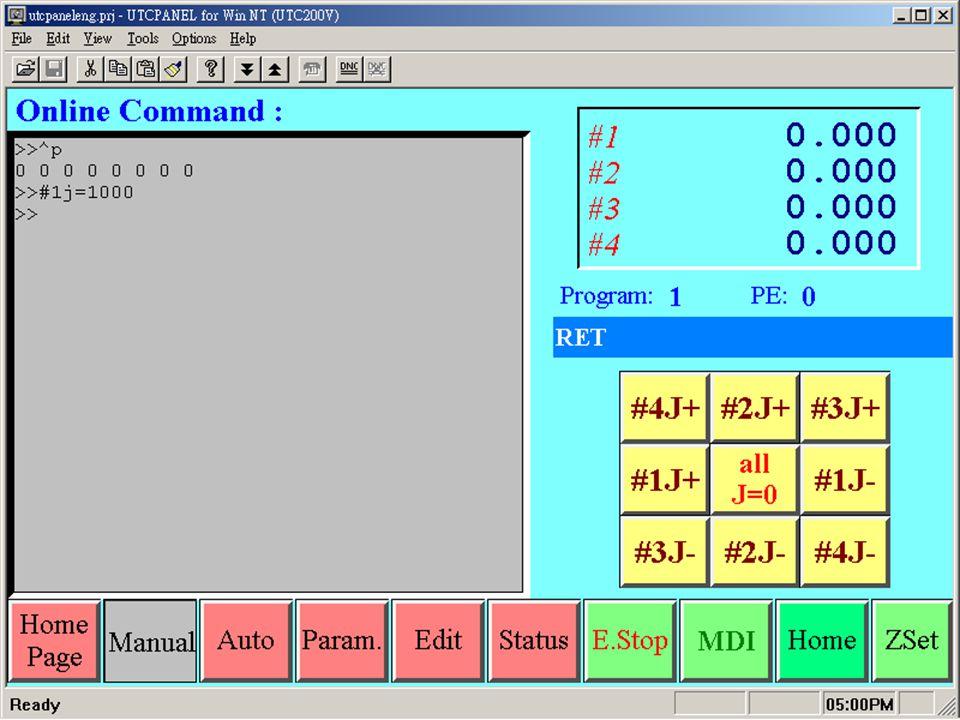 UTC400P Classic System Configuration