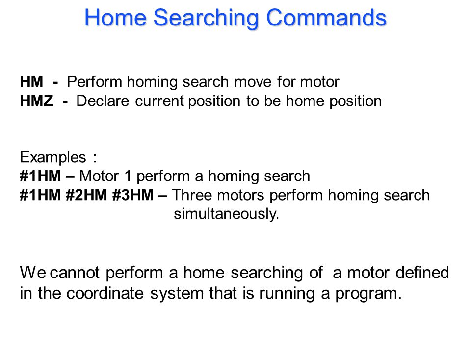 UTC400P Home Searching I-Variables