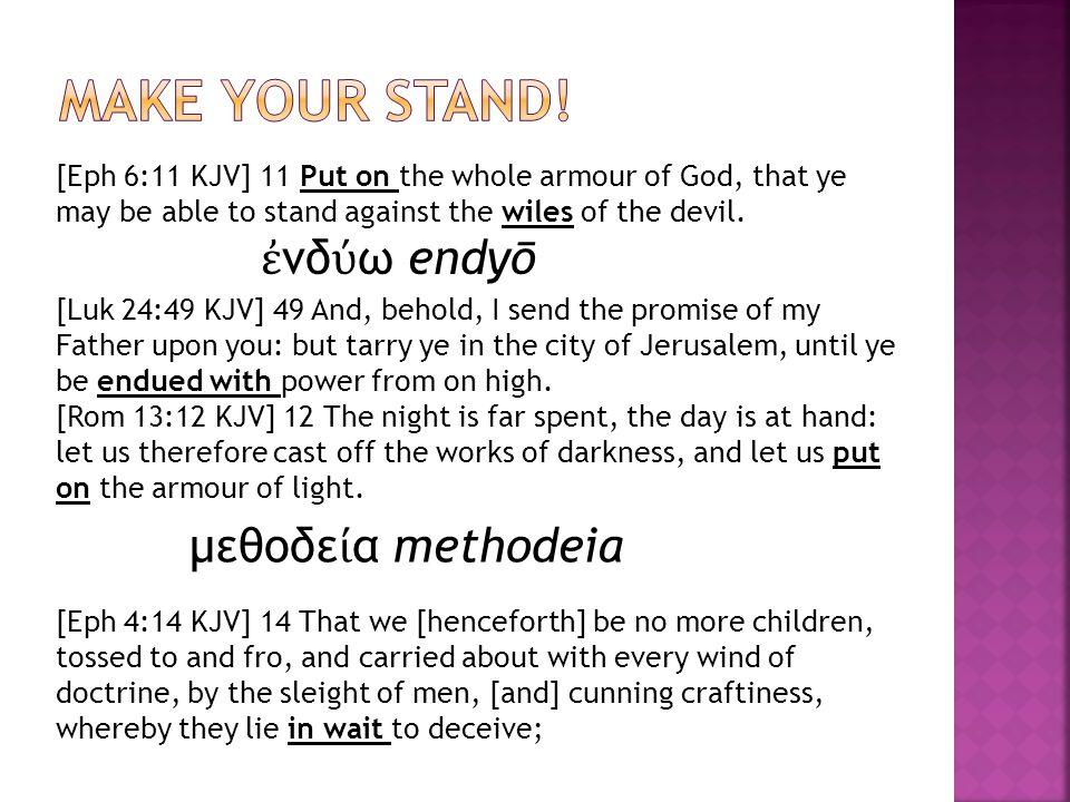 Make Your Stand! ἐνδύω endyō μεθοδεία methodeia