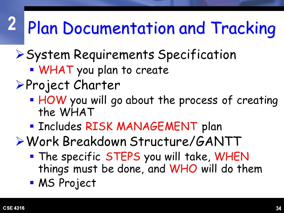 Plan Documentation and Tracking