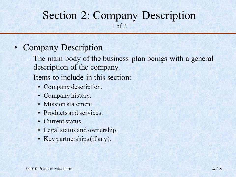 Section 2: Company Description 1 of 2