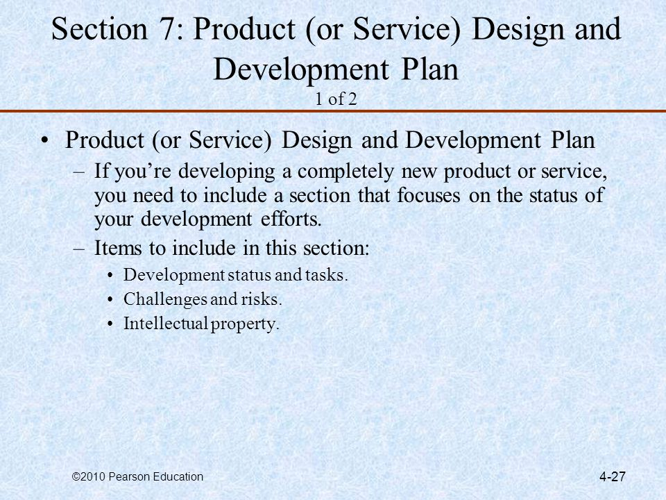 Section 7: Product (or Service) Design and Development Plan 1 of 2