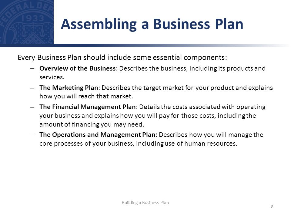 how to plan establish and manage a business venture