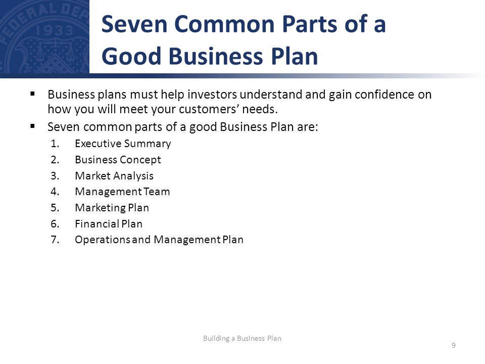 Seven Common Parts of a Good Business Plan