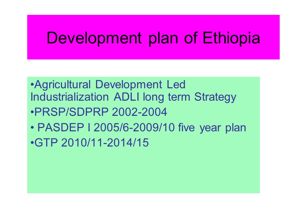 Development plan of Ethiopia