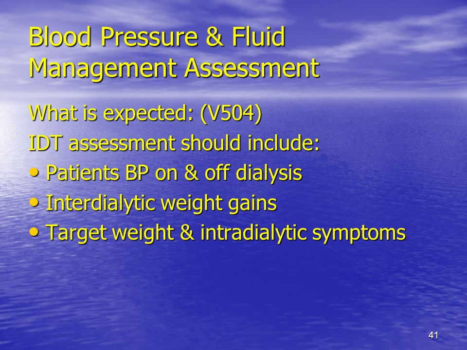 Blood Pressure & Fluid Management Assessment