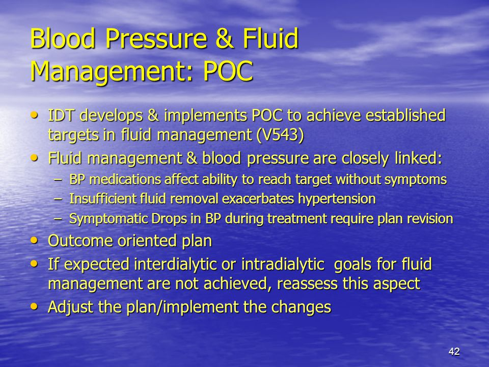 Blood Pressure & Fluid Management: POC