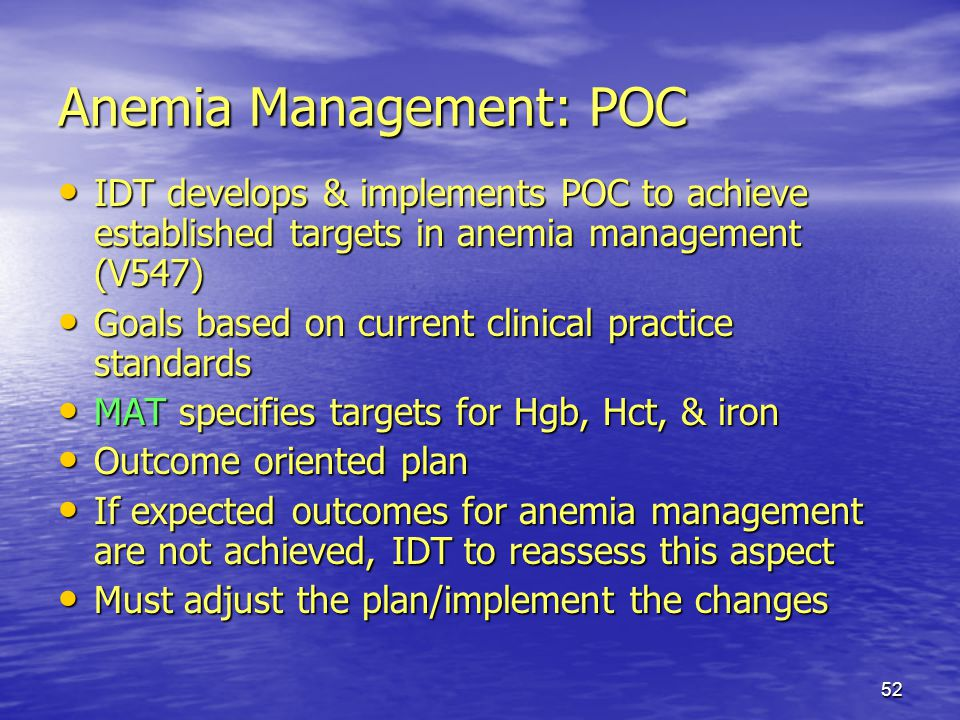 Anemia Management: POC