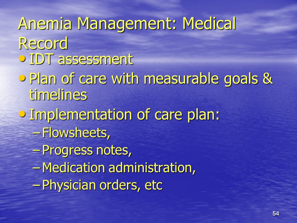 Anemia Management: Medical Record