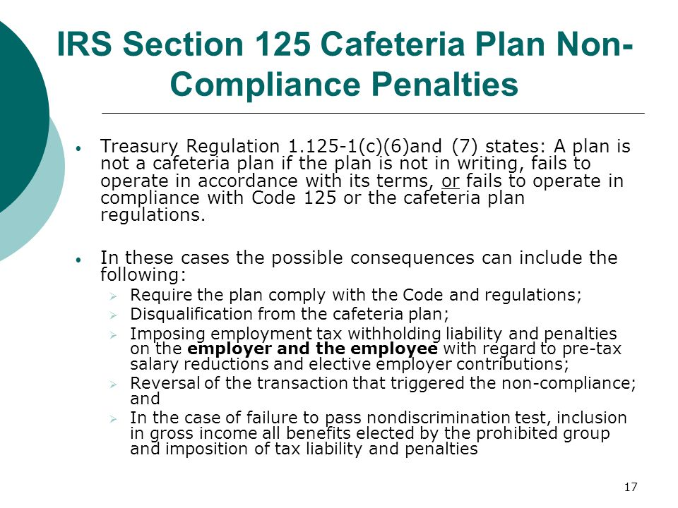 IRS Section 125 Cafeteria Plan Non-Compliance Penalties
