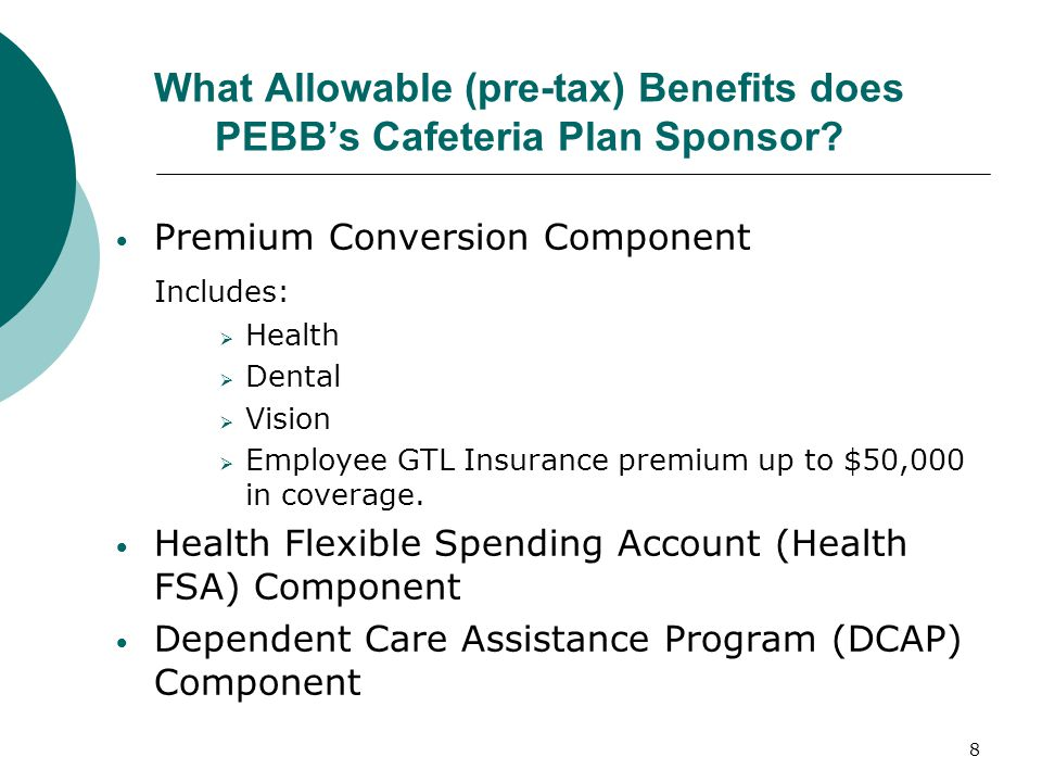 What Allowable (pre-tax) Benefits does PEBB's Cafeteria Plan Sponsor